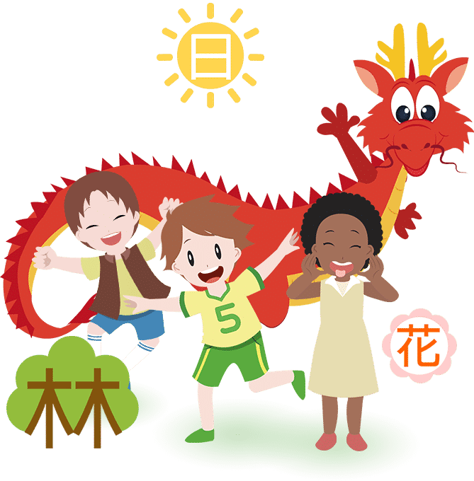 kids with Chinese characters