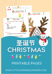 Christmas activity pack cover