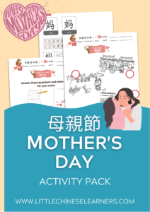 Mother's Day activity pack cover
