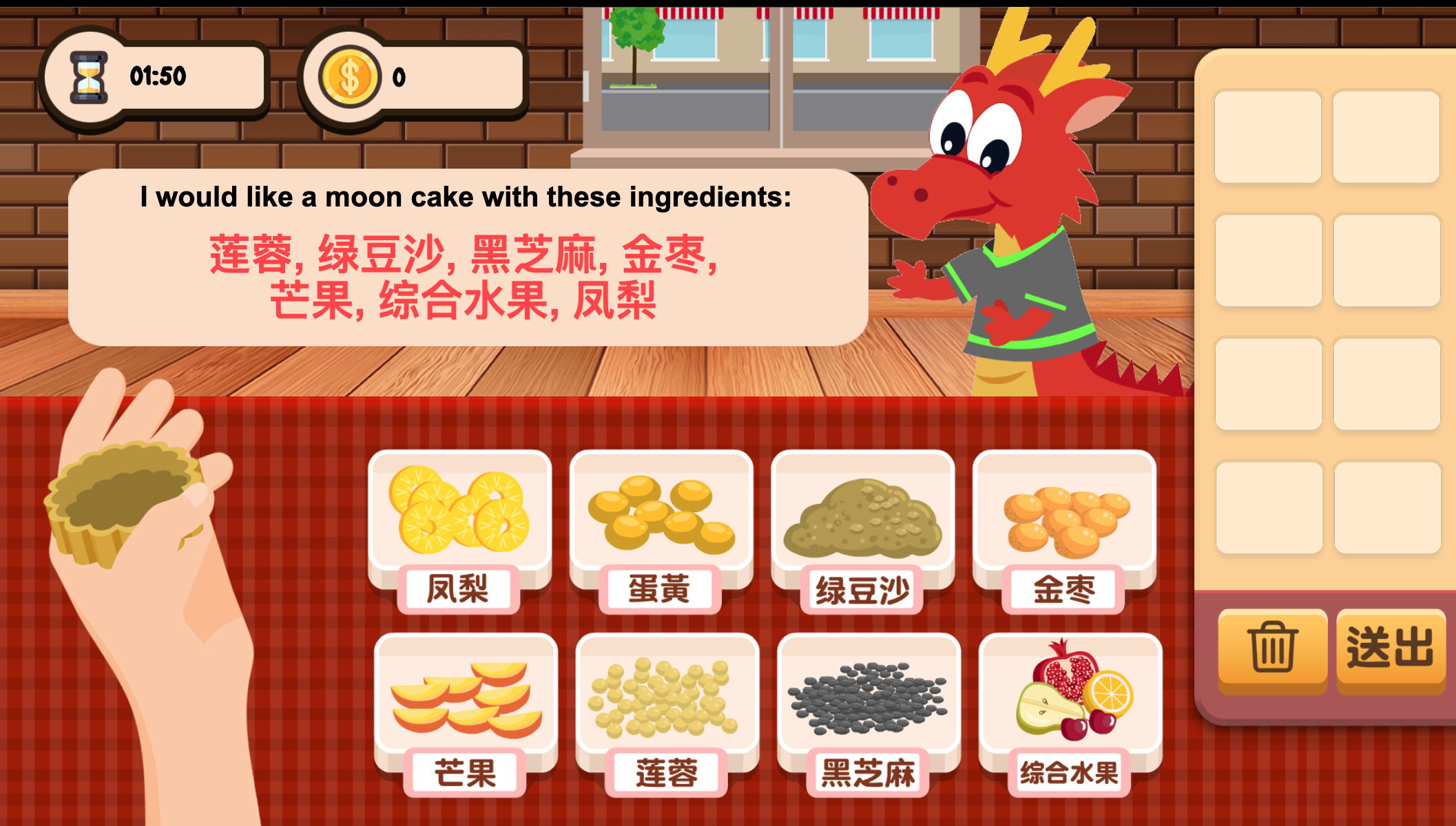 Moon Cake Game
